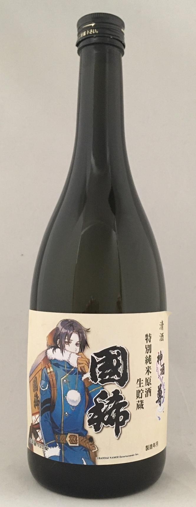 神酒ノ尊ーミキノミコトー国稀君ラベル720㎖