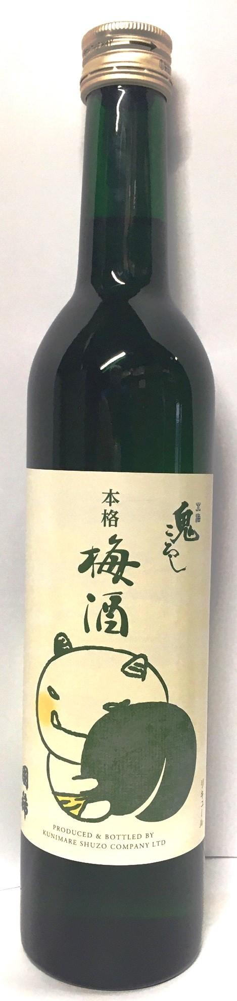 鬼ころしの梅酒*北海道産梅の実使用* 500㎖