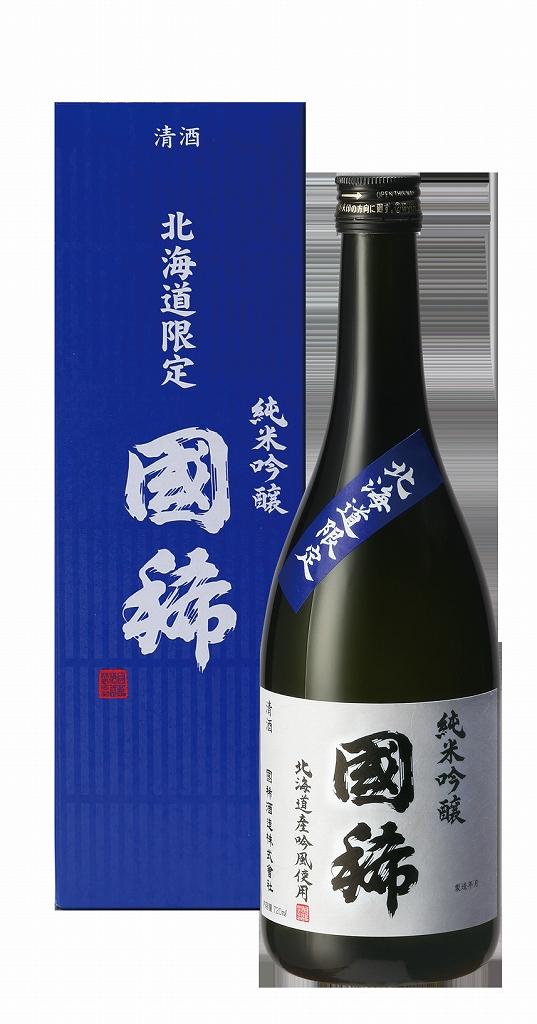 北海道限定 純米吟醸720㎖ 北のハイグレード食品2020受賞商品